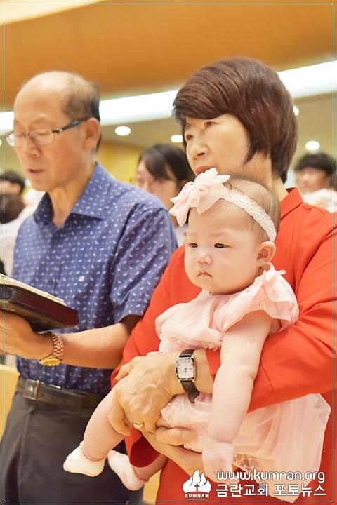 18-0902유아세례2.JPG