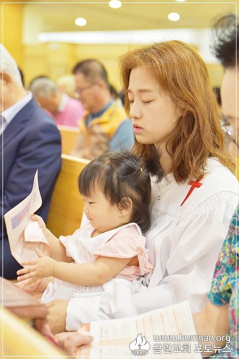 18-0902유아세례7.JPG