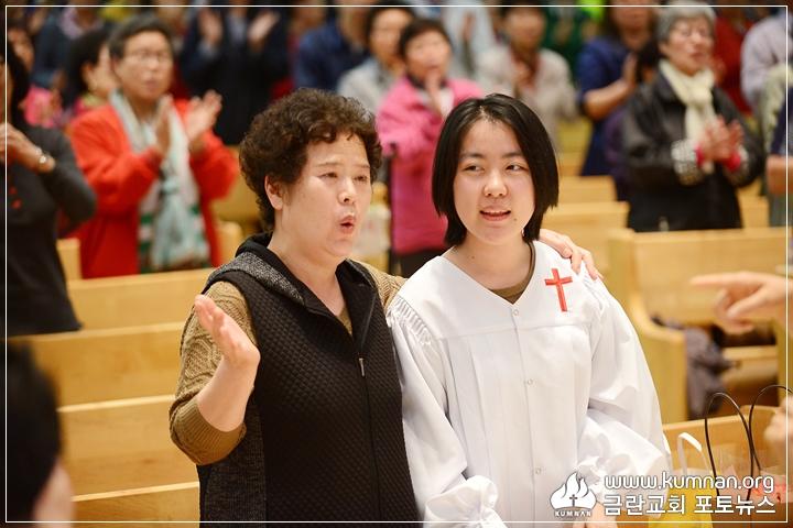 18-0506성인세례예식104.JPG