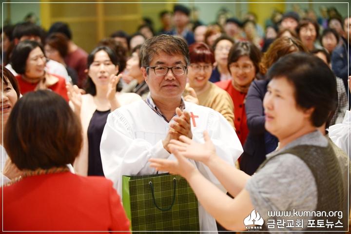18-0506성인세례예식102.JPG