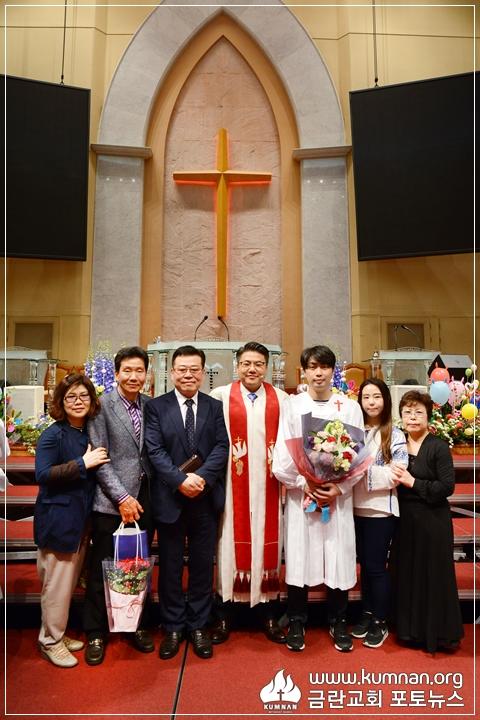 18-0506성인세례예식124.JPG