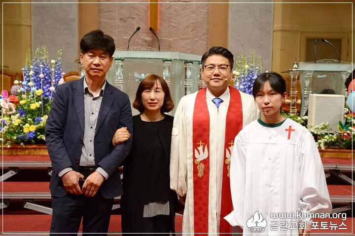 18-0506성인세례예식140.JPG