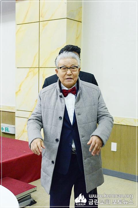 18-0206감독님생신예배47.JPG