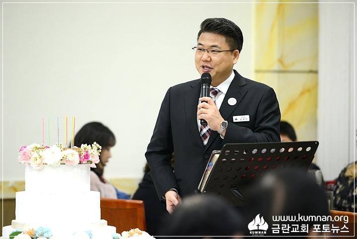 18-0206감독님생신예배22.JPG