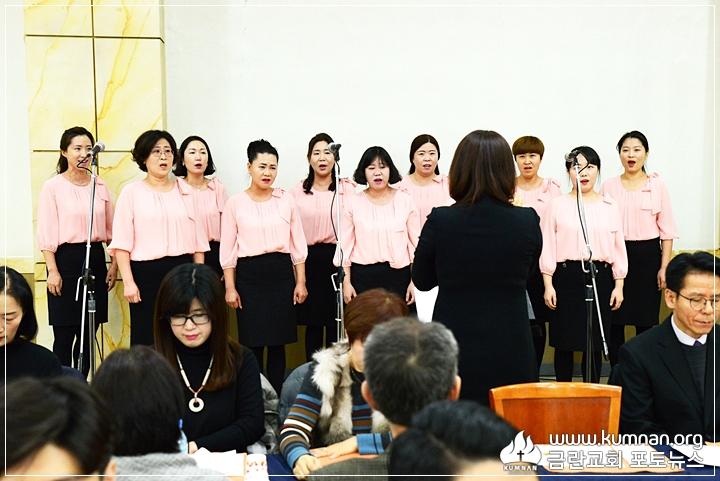 18-0206감독님생신예배19.JPG