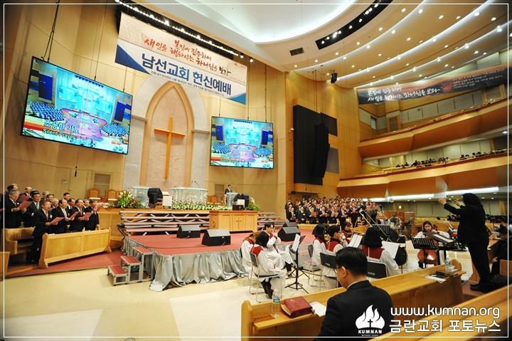 19-0210남선교회헌신예배3.JPG