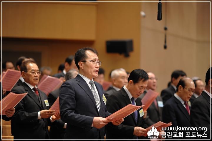 19-0210남선교회헌신예배5.JPG
