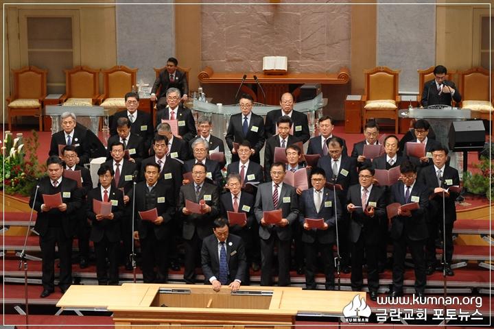 19-0210남선교회헌신예배20.JPG