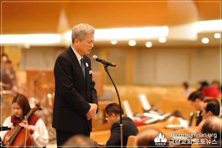 19-0210남선교회헌신예배4.JPG