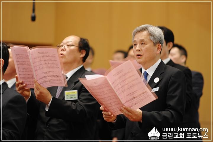 19-0210남선교회헌신예배17.JPG