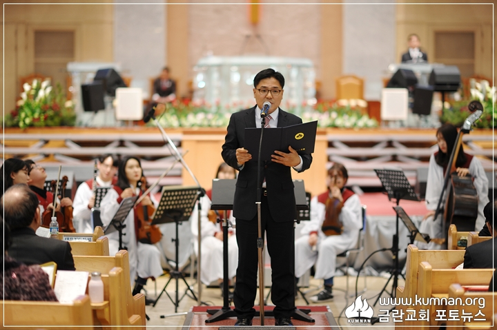 19-0210남선교회헌신예배13.JPG