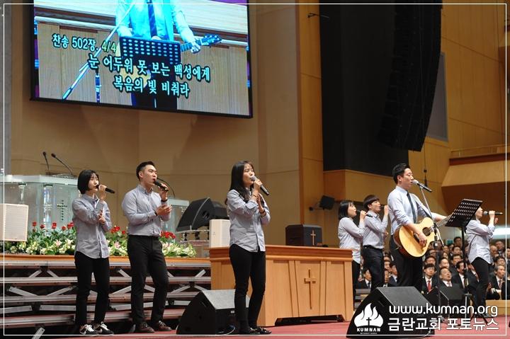 19-0210남선교회헌신예배2.JPG