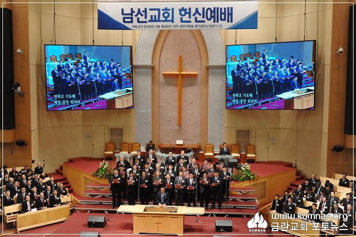 19-0210남선교회헌신예배21.JPG