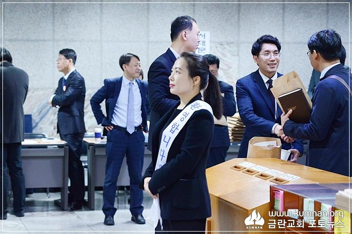 18-0405서울연회3.JPG