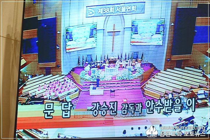 18-0405서울연회48.JPG