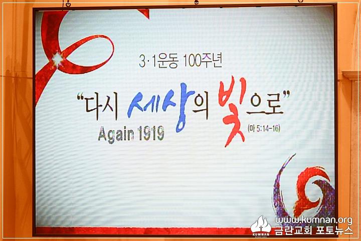 18-0405서울연회25.JPG