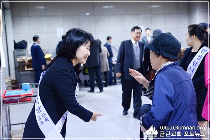 18-0405서울연회5.JPG