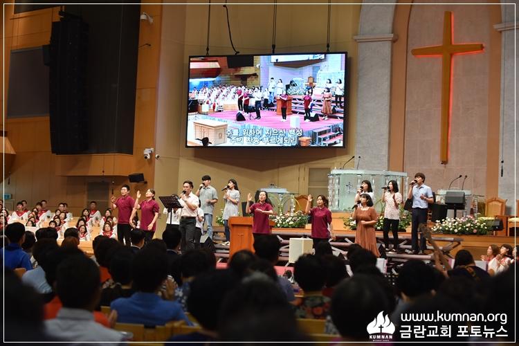 19-0812전교인수련회1.JPG