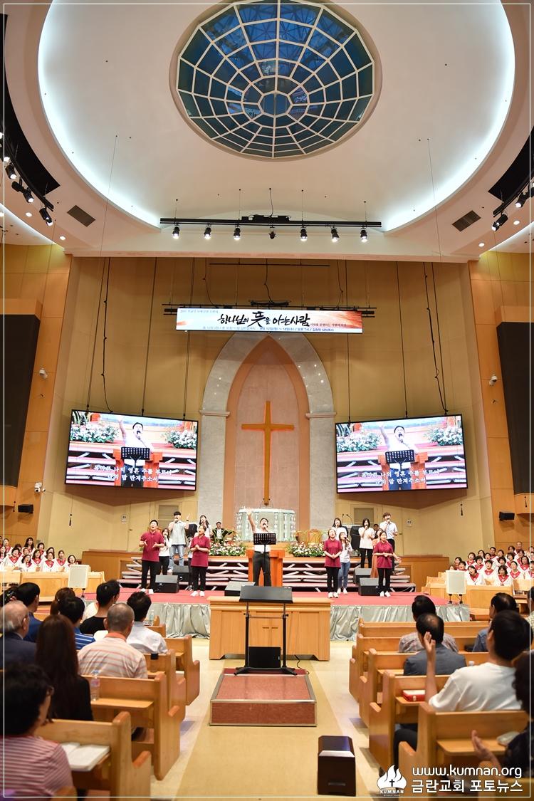 19-0812전교인수련회10.JPG