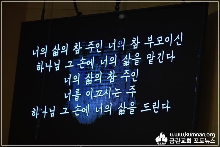 19-0812전교인수련회51.JPG