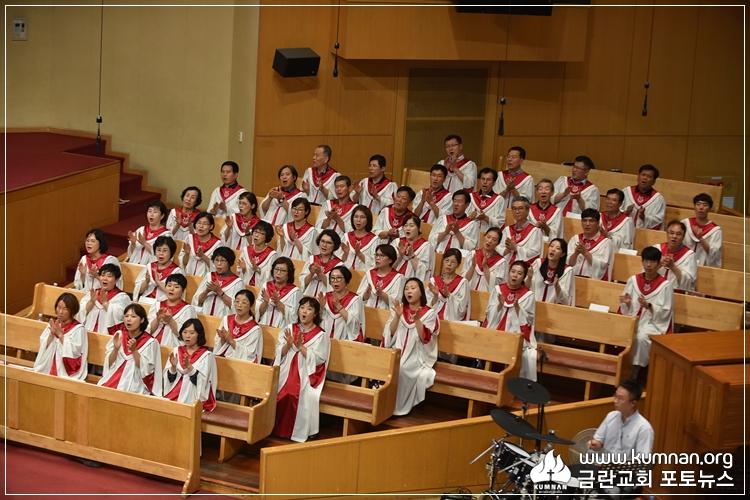 19-0812전교인수련회40.JPG