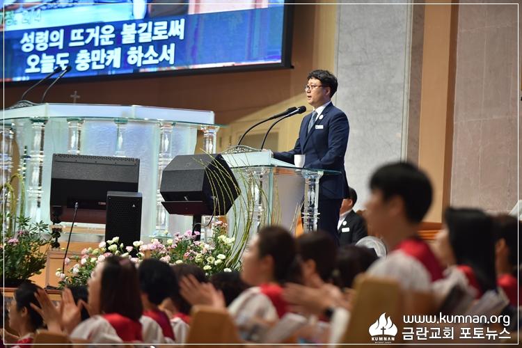 19-0812전교인수련회19.JPG