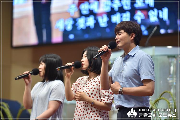 19-0812전교인수련회14.JPG