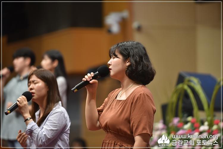 19-0812전교인수련회13.JPG