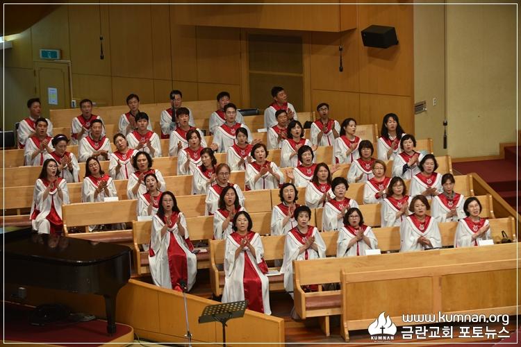 19-0812전교인수련회39.JPG