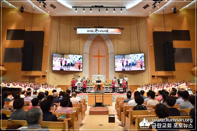 19-0812전교인수련회9.JPG