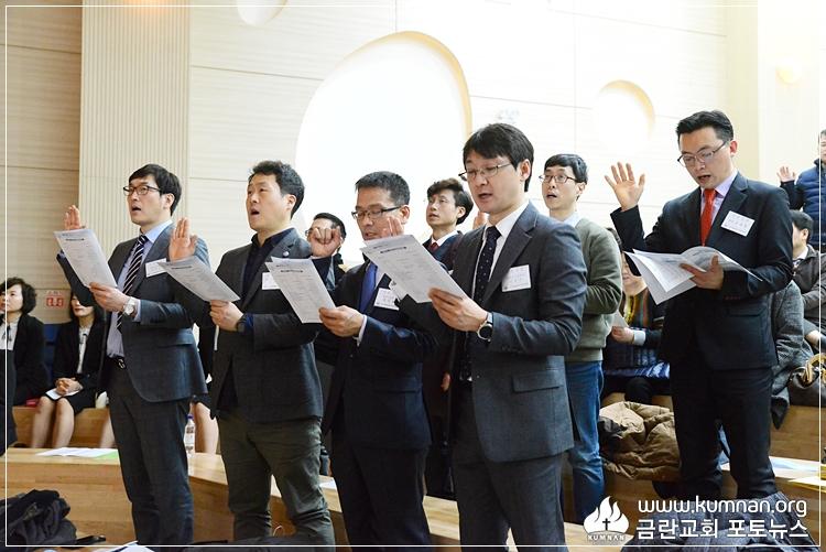18-0304청장년선교회40.JPG