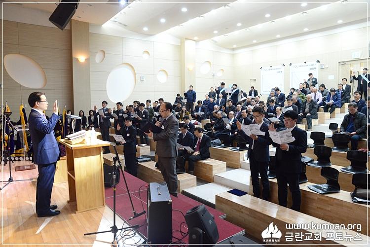 18-0304청장년선교회41.JPG