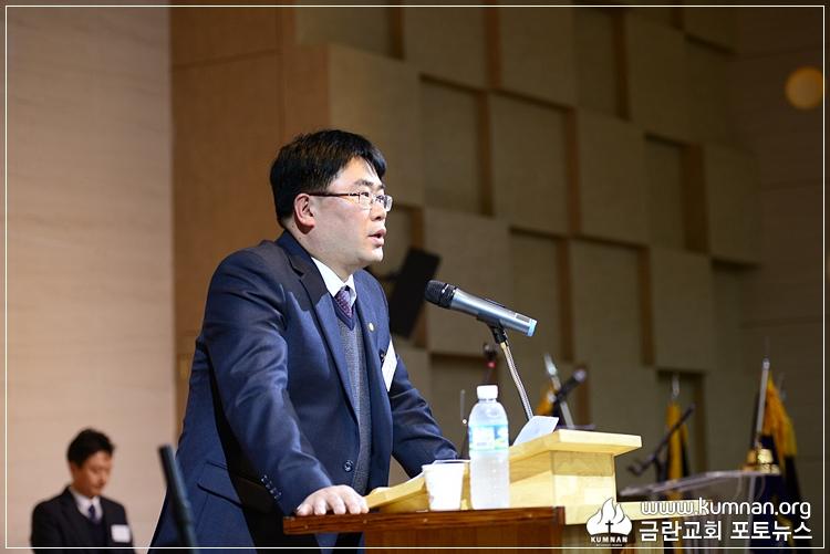 18-0304청장년선교회45.JPG