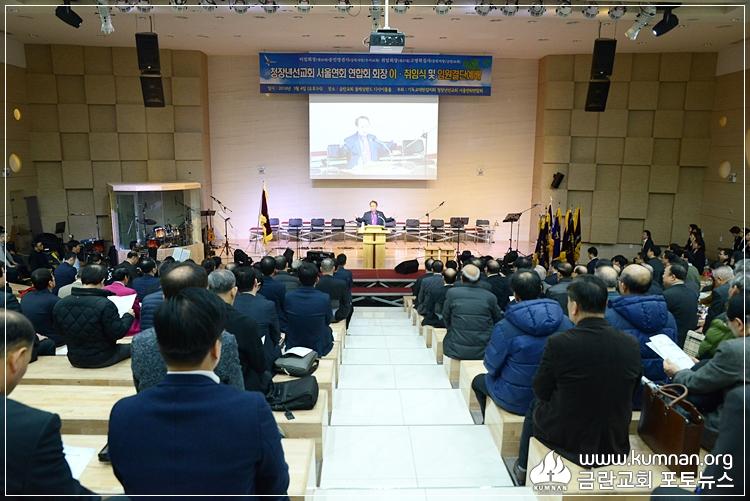 18-0304청장년선교회15.JPG