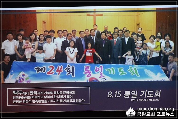 18-0304청장년선교회34.JPG