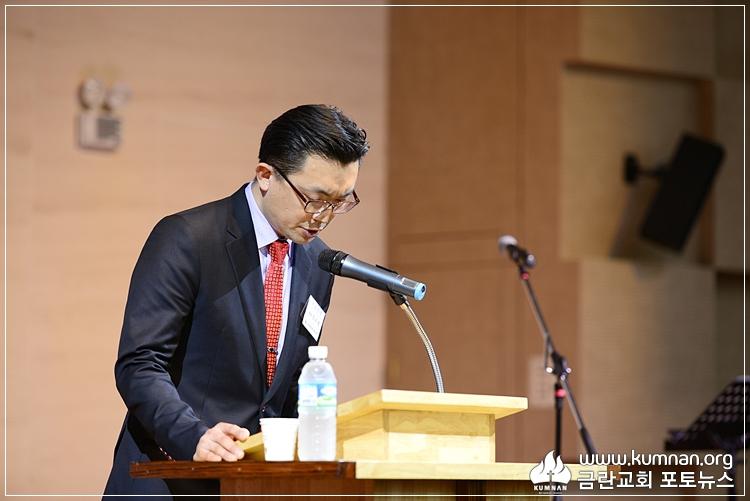 18-0304청장년선교회22.JPG