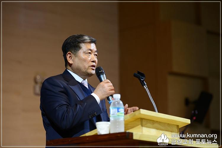 18-0304청장년선교회54.JPG