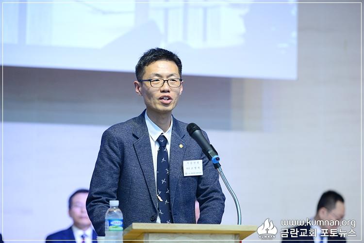 18-0304청장년선교회61.JPG