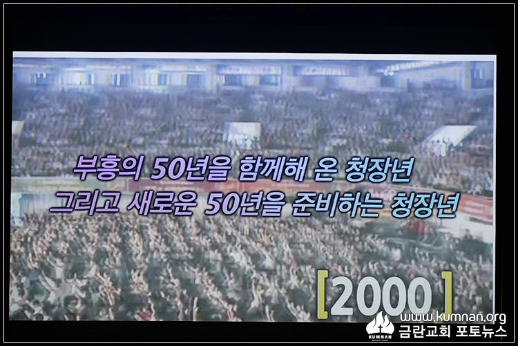 18-0304청장년선교회31.JPG