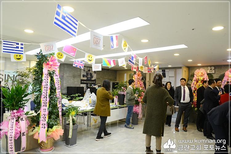 18-0304청장년선교회68.JPG