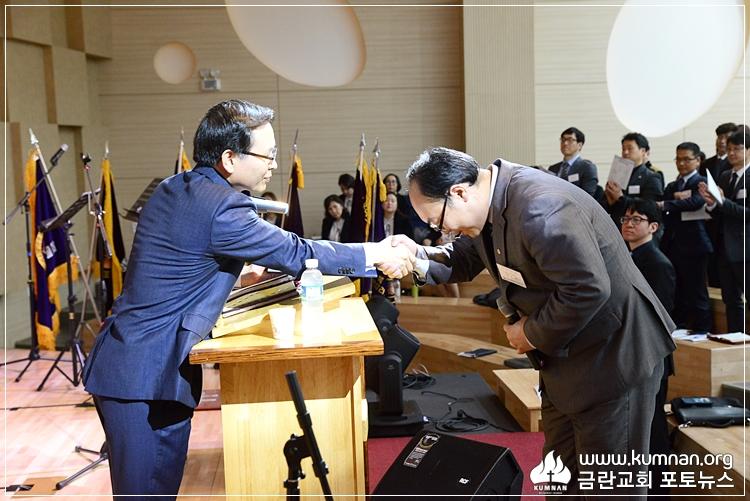 18-0304청장년선교회44.JPG