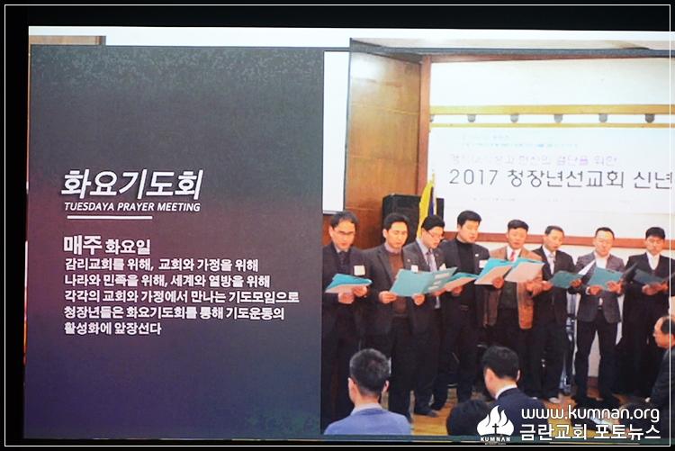 18-0304청장년선교회32.JPG