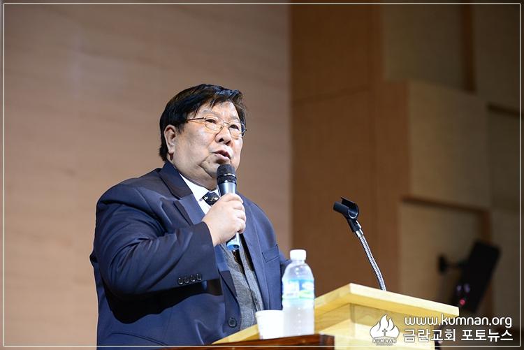 18-0304청장년선교회57.JPG