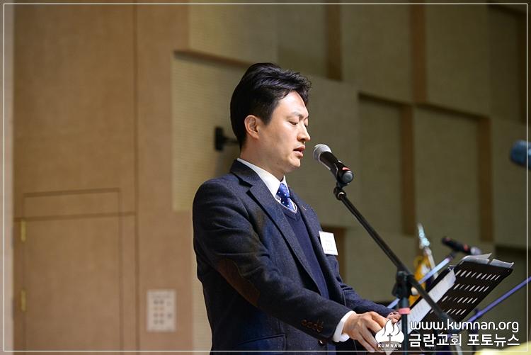 18-0304청장년선교회3.JPG