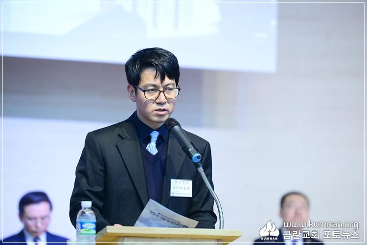 18-0304청장년선교회62.JPG