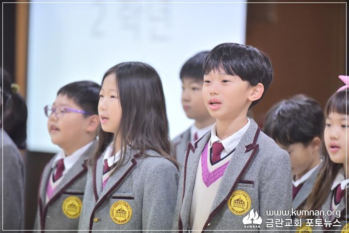 18-1103정암신편입생입학설명회58.JPG