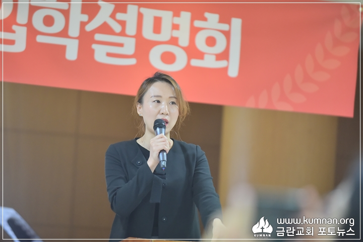 18-1103정암신편입생입학설명회89.JPG