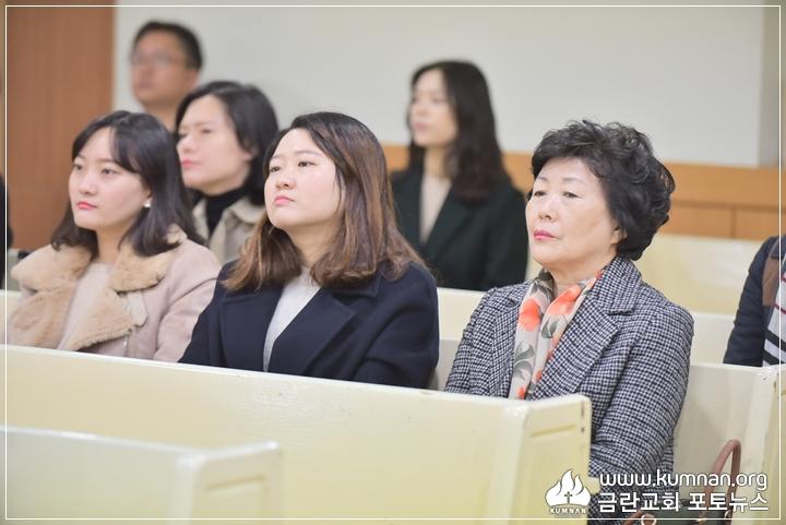 18-1103정암신편입생입학설명회78.JPG