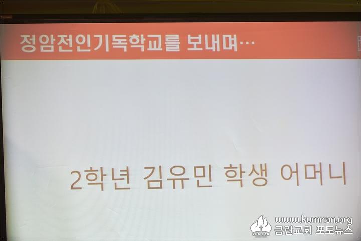 18-1103정암신편입생입학설명회86.JPG