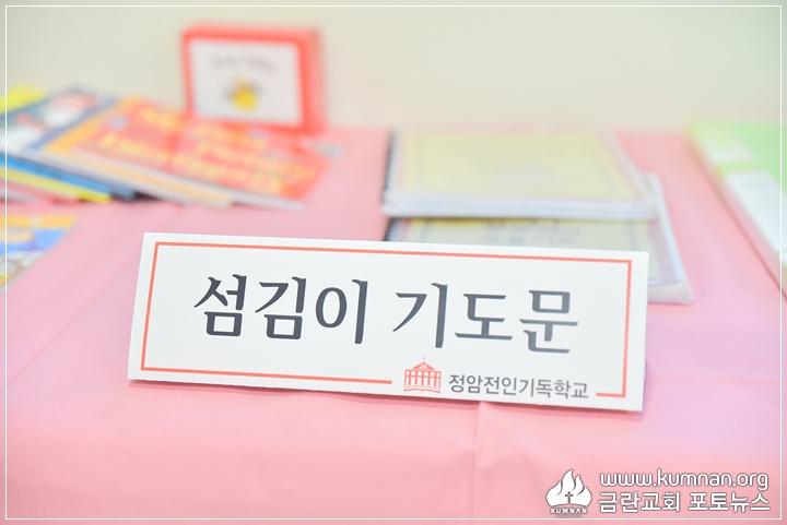 18-1103정암신편입생입학설명회3.JPG